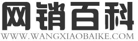 沧州利畅网络公司